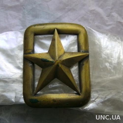 пряжка пряга звезда  6х4,5 см артель бронза