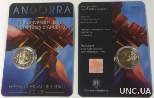 Андорра 2 евро 2018 г. 25-летие Конституции Андорры
