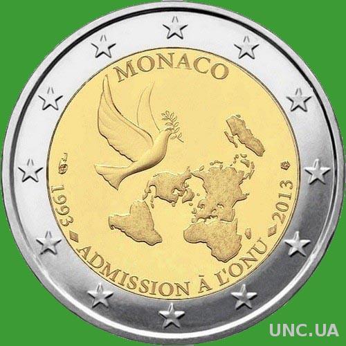 Монако  2 евро 2013 г.  20 лет со дня вступления Монако в ООН . UNC.