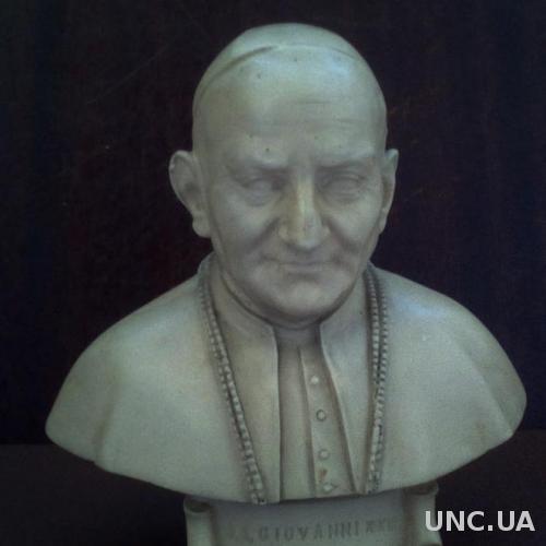 Иоанн XXIII. Бюст. 60-е годы.