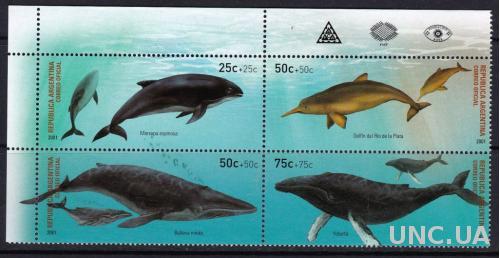 Аргентина,киты,дельфины,4 марки -18 михель евро
