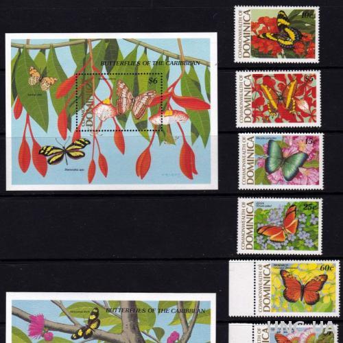 Доминика,бабочки,2 блока+8 марок-31 михель евро