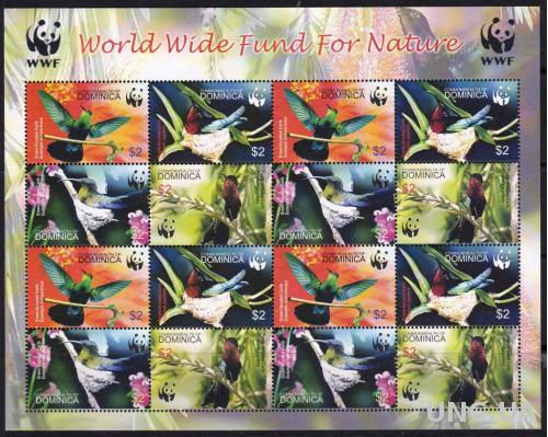 Доминика,птицы,WWF,2 малых листа-42 михель евро