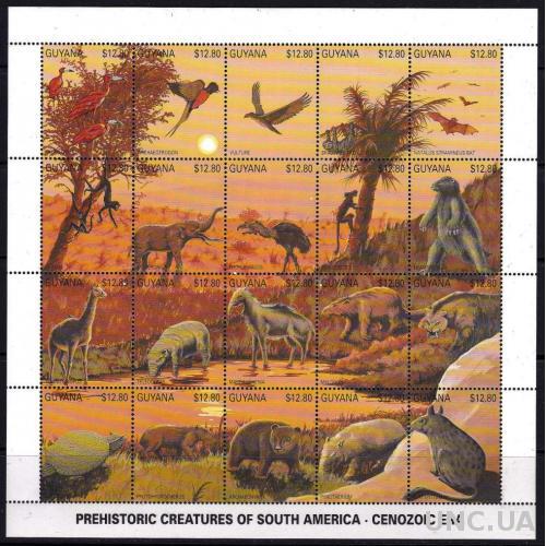 Гайана,динозавры,доисторические животные,малый лист-18 михель евро