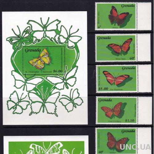 Гренада,бабочки,2 блока+8 марок-31 михель евро