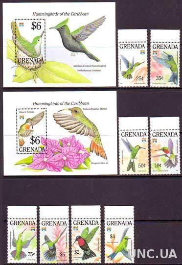 Гренада,птицы,колибри,2 блока+8 марок-36 михель евро
