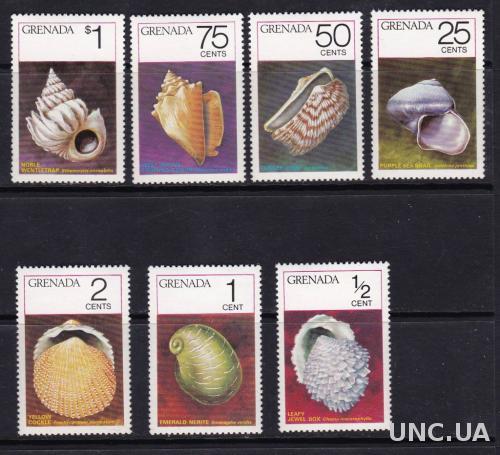 Гренада,ракушки,7 марок,нет блока -12 михель евро
