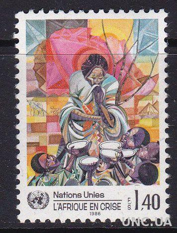 ООН,графика,живопись-1,5 михель евро
