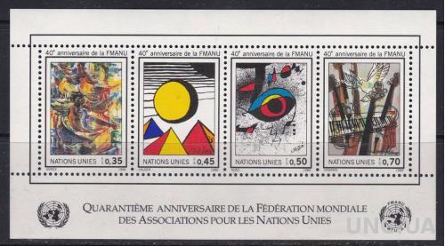 ООН,графика,живопись,блок- 8 михель евро