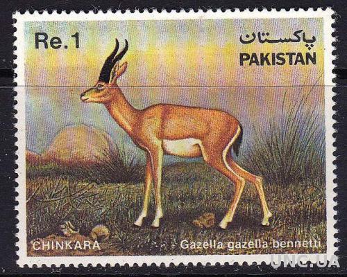 Пакистан,фауна,газель,1 марка- 5 михель евро