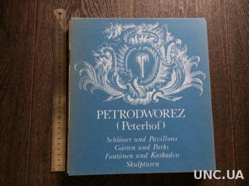 "Abram Raskin ""Petrodworez (Peterhof)"""