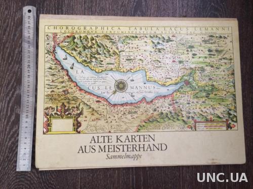 Alte Karten aus Meisterhand. Sammelmappe