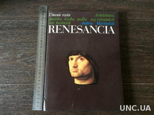 "Andrew Martindale ""Renesancia"" (на словацком языке)"