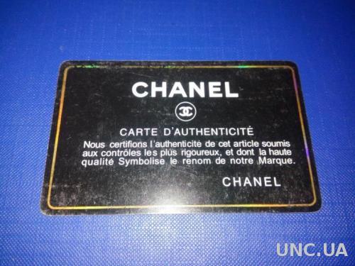 CHANEL (карточка)