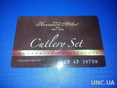 Cutlery Set (карточка)