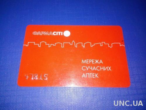 ФАРМА CITI (карточка)