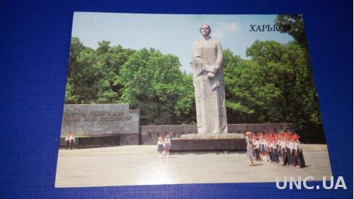 ХАРЬКОВ. Мемориал Славы.