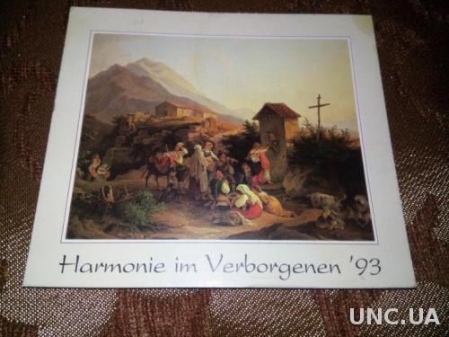 Harmonie im Verbogenen (1993)