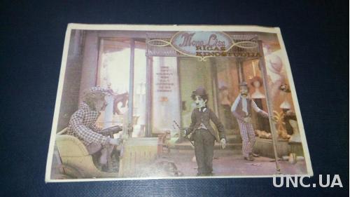 Календарик Чарли Чаплин  (1989)