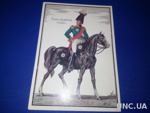 Кавалерийский генерал (Русская армия 1812 года)