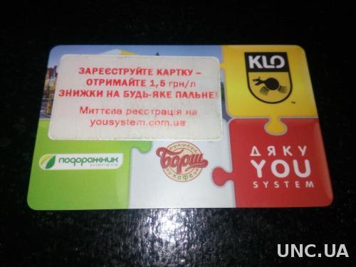 KLO ДякуYou (карточка)