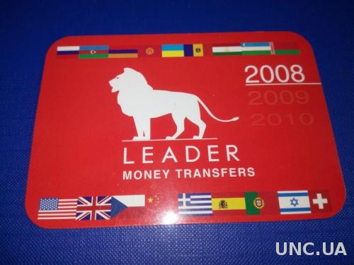LEADER Money Transfers (2008)