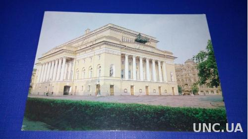 ЛЕНИНГРАД. Академический театр драмы имени А.С. Пушкина
