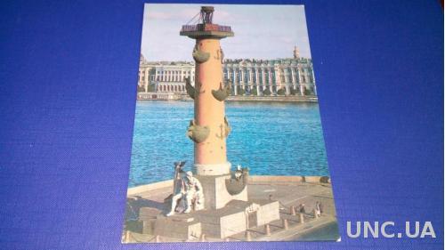ЛЕНИНГРАД. Ростральная колонна