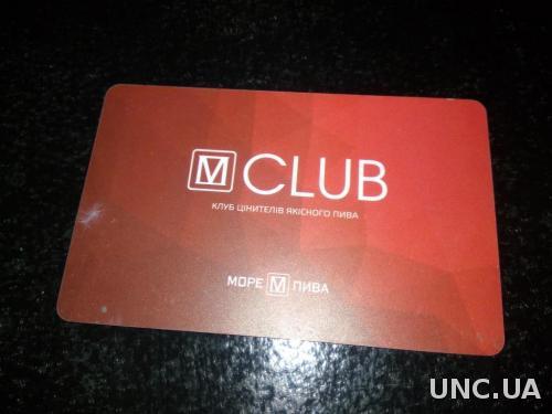 Mclub Клуб цінителів пива (карточка)