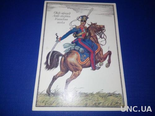 Обер-офицер Лейб-гвардии Уланского полка (Русская армия 1812 года)