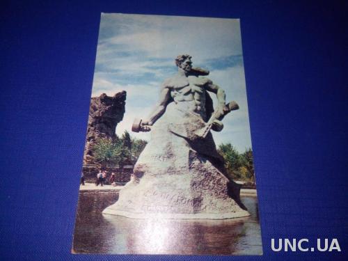 Памятник ГЕРОЯМ СТАЛИНГРАДСКОЙ БИТВЫ №9