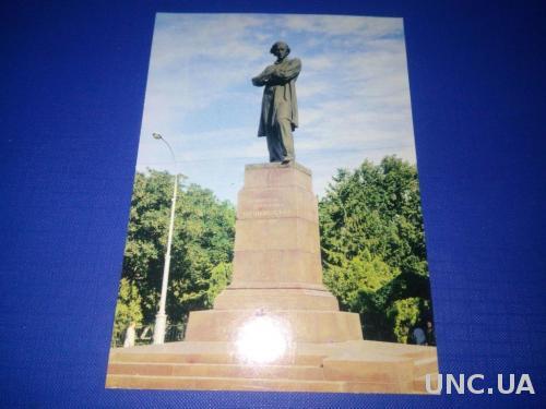 САРАТОВ. Памятник Н.Г. Чернышевскому