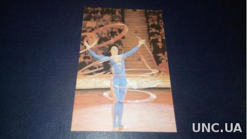 Советский цирк  (1989)