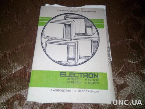 Телевизор ELECTRON (руководство по эксплуатации)