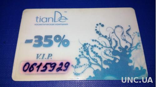 TianDe -35% V.I.P. (карточка)