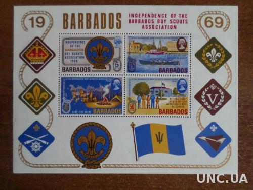 Барбадос скаут КЦ-18евро
