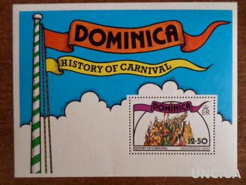 Доминика история карнавалов