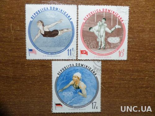 Доминиканская республика летняя олимпиада КЦ-0,7м 1956 авиа