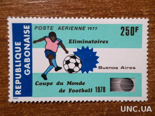 Габон ЧМ футбол 1978 КЦ=3,2евро