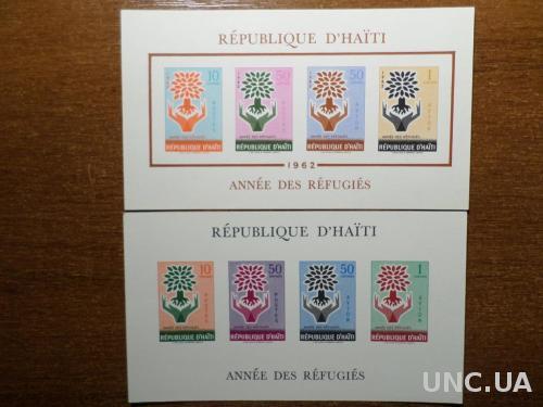 Гаити 1962 КЦ=6евро
