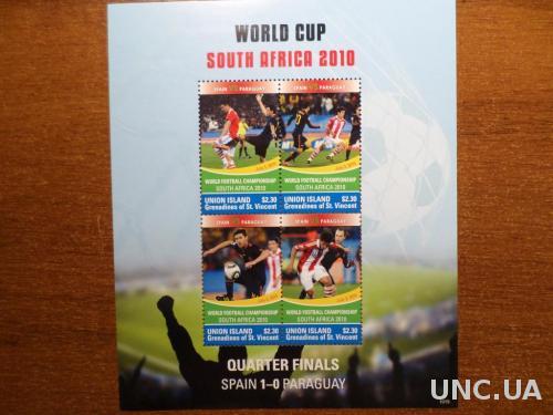 Гренадины футбол 2010 - 1