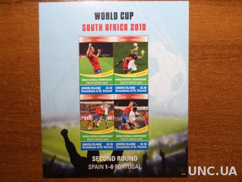 Гренадины футбол 2010 - 2