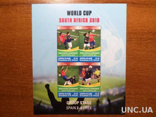 Гренадины футбол 2010 - 3