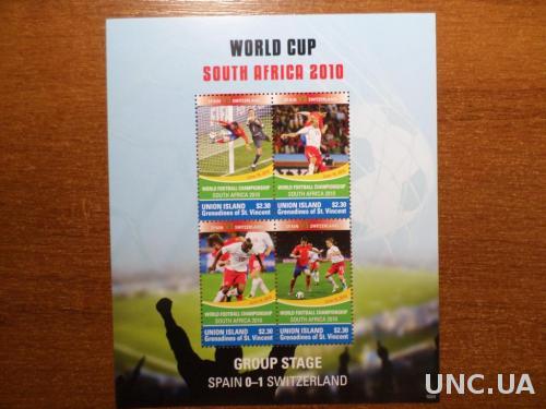 Гренадины футбол 2010