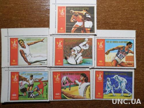 Гвинея Экваториальная олимпиада 1980 КЦ-3,5 без 1 марки
