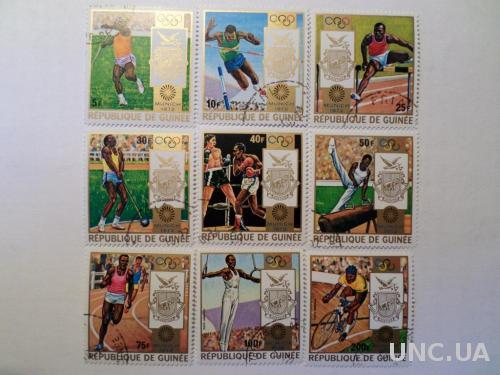 Гвинея олимпиада КЦ-4,6м 1972