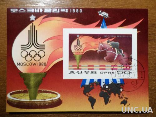 КНДР летняя олимпиада КЦ-2м 1980