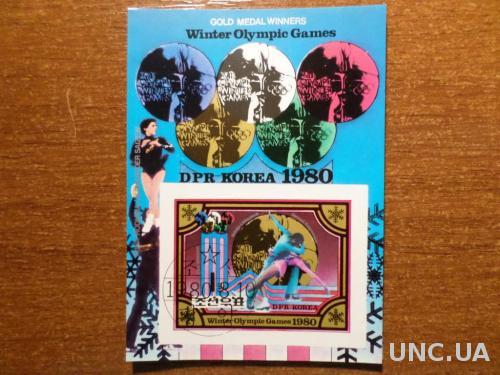 КНДР зимняя олимпиада КЦ-3м 1980