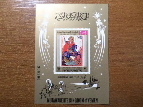 Королевство Йемен рождество КЦ=7евро 1969