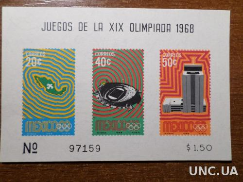 Мексика КЦ=24м Олимпиада-68 в продаже другой номер блока